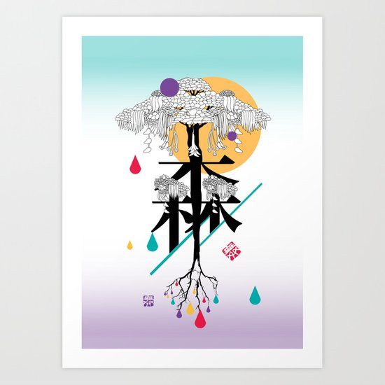 moriforest Art Print