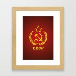CCCP USSR Communist Used Framed Art Print