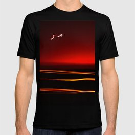 Night Lights Moon and Three Autos T-shirt