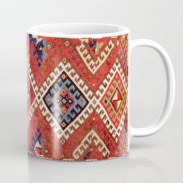 Kirghiz Afghanistan Central Asian Rug Print Coffee Mug