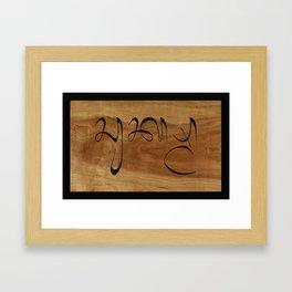 """Balinese """"Thank You"""" Framed Art Print"""