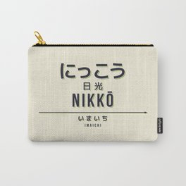 Retro Vintage Japan Train Station Sign - Nikko Tochigi Cream Carry-All Pouch