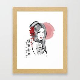 Geisha Doll Framed Art Print