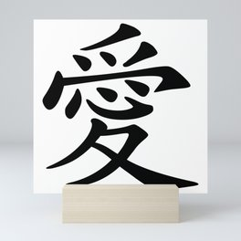 Traditional Chinese character for Valentine Love Mini Art Print