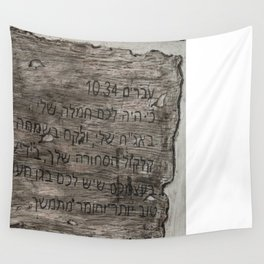 Hebrew 10:34 Wall Tapestry