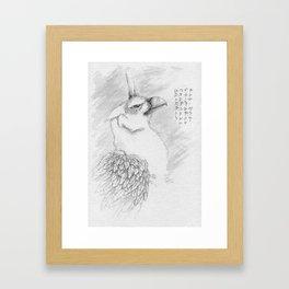Nafarie: Guardian of Earth & Sky Black & White Framed Art Print