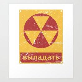 """Fallout"" - Retro Soviet Union Radiation Sign Art Print"