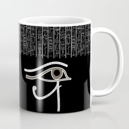 Egiptian Coffee Mug