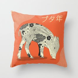 PIG YEAR Throw Pillow