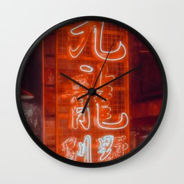 Red neon kanji in tokyo cyberpunk warehouse Wall Clock
