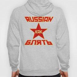 Russian as Blyat RU Hoody