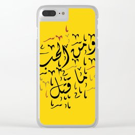 About Love.. Clear iPhone Case