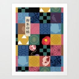 Kimetsu No Yaiba Haori Art Print