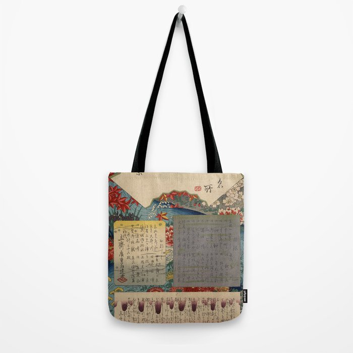 Table of Contents by Ando Hiroshige Tote Bag