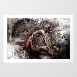 Doubleplusungood Art Print