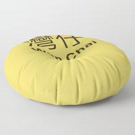 Wan Chai Hong Kong Floor Pillow