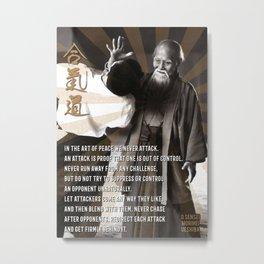 Aikido, Morihei Ueshiba, Art of Peace, Aikido Dojo Decoration Metal Print
