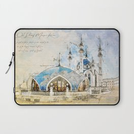 Kul Sharif Mosque, Kazan Laptop Sleeve