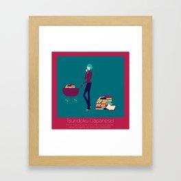 Tsundoku Framed Art Print