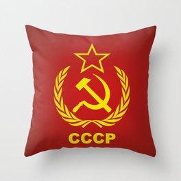 CCCP Cold War Flag Throw Pillow