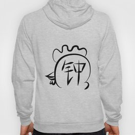 Chinese New Year of Rooster surname Zhong Hoody