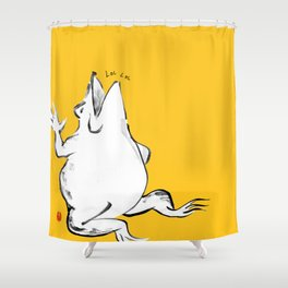Gold Frog-LOL! Shower Curtain