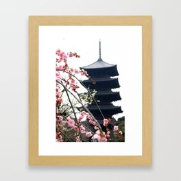 Kyoto temple japan Framed Art Print