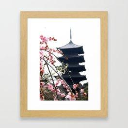 Kyoto temple japan Framed Art Print