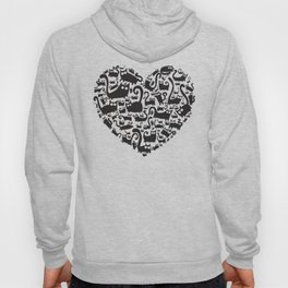 Cute heart made from cats Hoody