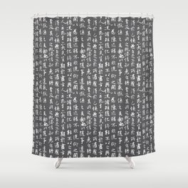 Ancient Chinese Manuscript // Charcoal Shower Curtain
