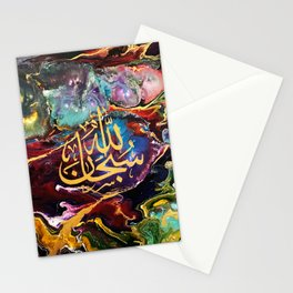 Subhanallah Oil Abstract Painting Stationery Cards