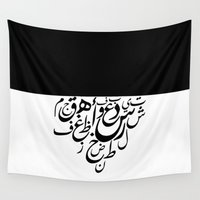arabic Wall Tapestries featuring arabic letters 2 by elyinspira