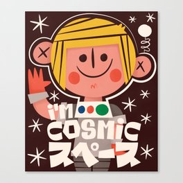 I'm cosmic Canvas Print
