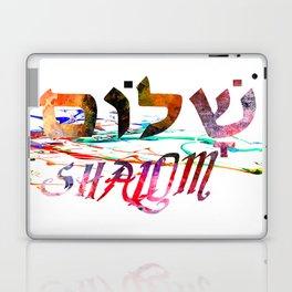 Shalom Hebrew Word Laptop & iPad Skin