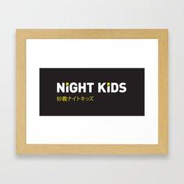 Initial D NightKids Framed Art Print