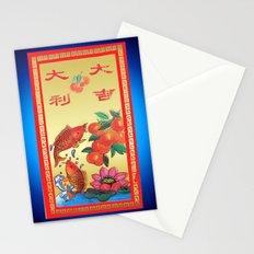 Happy Koi Case Stationery Cards