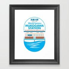 Mukogawa Station Framed Art Print