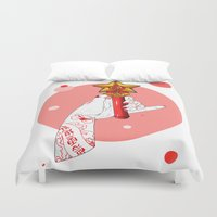 bruno mars Duvet Covers featuring Mars by scoobtoobins