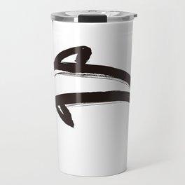 Dolphin calligraphy Travel Mug