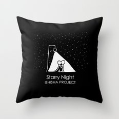 Starry Night by ISHISHA PROJECT Throw Pillow