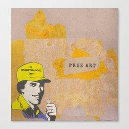 free art Canvas Print