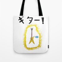 guitar Tote Bags featuring GUITAR! by StuartWallaceArt