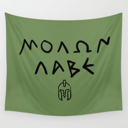 Molon Labe Wall Tapestry