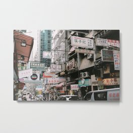 From Wellington Street Metal Print