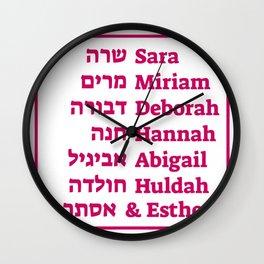 Jewish Female Biblical Prophets in Hebrew & English Wall Clock