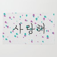 korean Area & Throw Rugs featuring i love you in korean by Live It Up