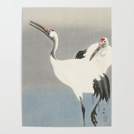 Two Cranes - Vintage Japanese Woodblock Print Art Poster