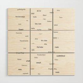 Hello word Wood Wall Art