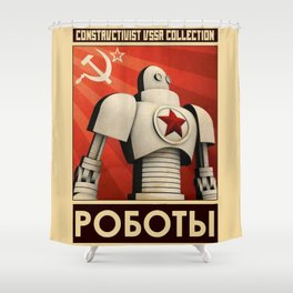 Robot Constructivist Art USSR Shower Curtain
