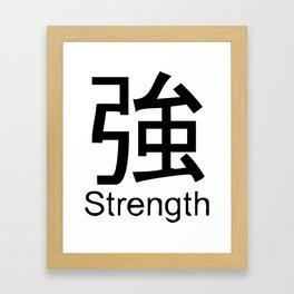 Strength Japanese Writing Logo Icon Framed Art Print
